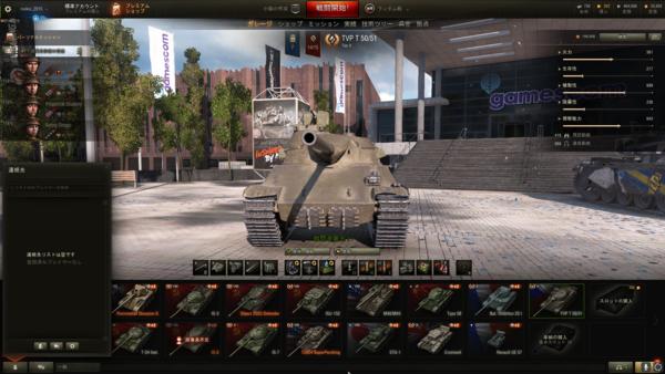 wotアカウント販売|World of Tanks(wot)
