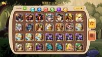 vip9サーバートップレベルのアカウント ios アイドルヒーローズ(Idle heros)
