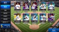 MLB9イニングGMとオマケ付き|MLB:9イニングス18