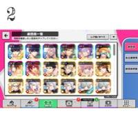 【ALL1500円】限定SSR完凸可能A3!リセマラ垢|A3!(エースリー)