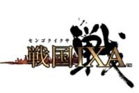 戦国IXA ワールド4+5 1000万銅銭 複数可能|戦国IXA