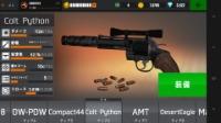 deathhunter013013 sniper3D(スナイパー3D)
