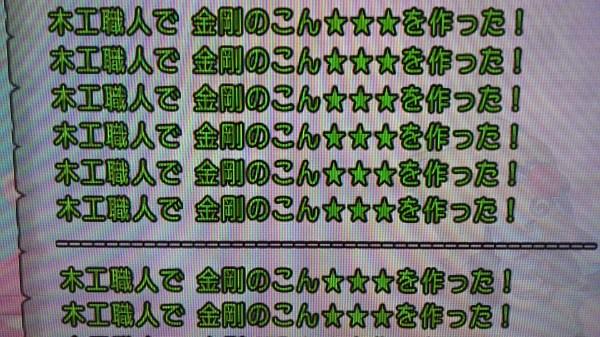 36f5eda7 990e 43f2 9e2e ced65b1c5e7b