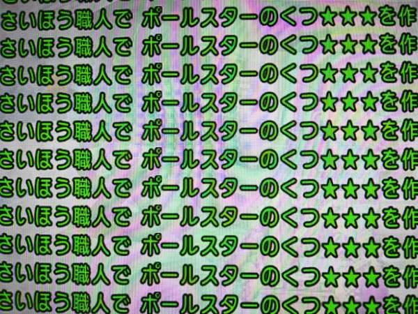 A6901692 2b51 4694 a544 0eed13288e8b