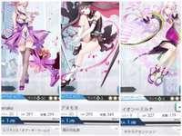 初期 石100↑ ☆5進化×3 enako アネモネ イオン |レイゼロ(レイヤードストーリーズ ゼロ)