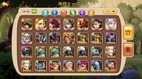 Android VIP9アシブール、アイダE3等強データ アイドルヒーローズ(Idle heros)