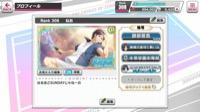 テニラビ SSR 11 テニラビ(新テニスの王子様 ライジングビート)