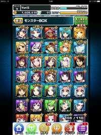 モンドラ 5☆70体 |モンスタードライブ(モンドラ)