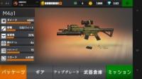 GHOST13 sniper3D(スナイパー3D)