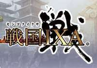 戦国IXA(ハンゲーム+mixi)ワールド11+12 50万銅銭 複数可|戦国IXA