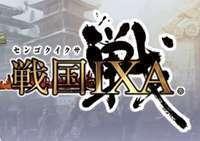 戦国IXA(ハンゲーム+mixi)ワールド15 100万銅銭 複数可|戦国IXA