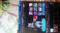 女格闘二次レアセット24000円|アラド戦記