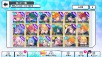 rank42☆ダイヤ253個 ドリーミング(DREAM!ing)