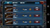 戦艦帝国 Android Lv185 戦力500万近くです|戦艦帝国-228艘の実在戦艦を集めろ