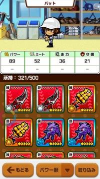 ポケG48000↑ ガラポンチケット500↑ ぼくらの甲子園 初期アカウント ぼくポケ|ぼくらの甲子園ポケット