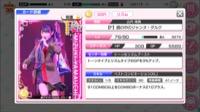 SSR 山内瑞葵 加藤玲奈 ランク35 ダイヤ10個|AKB48ビートカーニバル