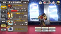 ケリ姫スイーツ Lv500アカウント 廃課金|ケリ姫スイーツ
