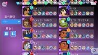 サーバー15  引退垢売り 総パワー80万越え 廃課金 ディズニーヒーローズ(DisneyHeroes)