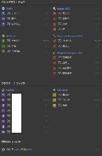引退 戦闘ALL70 ギャザクラALL70 強アカウント|ファイナルファンタジー14(FF14)
