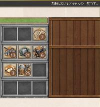 艦隊これくしょん 甲19 横須賀アカウント|艦隊これくしょん(艦これ)