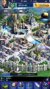 引退アカ 王城46 VIP47 |ファイナルファンタジー15(FF15) 新たなる王国