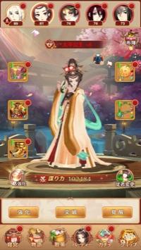 謀りの姫Pocket(たばポケ)高ランカー|謀りの姫Pocket(たばポケ)