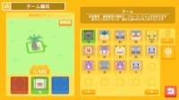 iOS|ポケモンクエスト(ポケクエ)