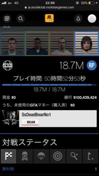 PS4 GTA5 アカウント|グランドセフトオートオンライン(GTA)