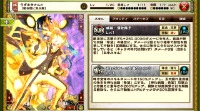 星6:神忍うずまきナルト[猛き雷に荒ぶ風]×3|ナルト忍コレクション疾風乱舞(ナルコレ)
