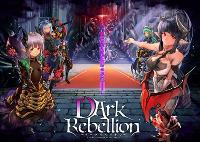 4000石  ios専用  初期アカウント|ダークリベリオン(DArK Rebellion)