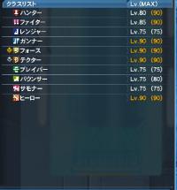 Ship5 アカウント|PSO2