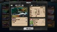 日本戦艦アカウント 金剛(ソロモン)、三笠、大和、武蔵|蒼焔の艦隊