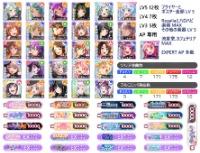 ☆4 72枚, Roselia 推し アカウント  |バンドリ!ガールズバンドパーティ(ガルパ)