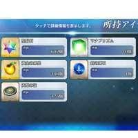 聖晶石602↑ 諸葛孔明+アルテラ リセマラアカウント|FGO