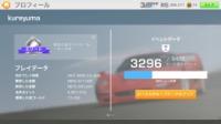 としき様専用Real Racing 3|Real Racing 3(リアルレーシング3)