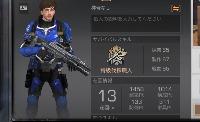 式 95 ライフ アフター
