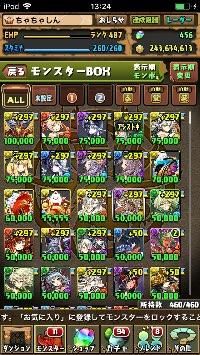 魔法石460個、強キャラ多数|パズドラ(パズル&ドラゴンズ)