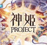 14万~18万個魔宝石+チケット70枚 リセマラアカウント 即時対応|神姫プロジェクト A(神プロ)