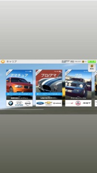 real racing3|Real Racing 3(リアルレーシング3)