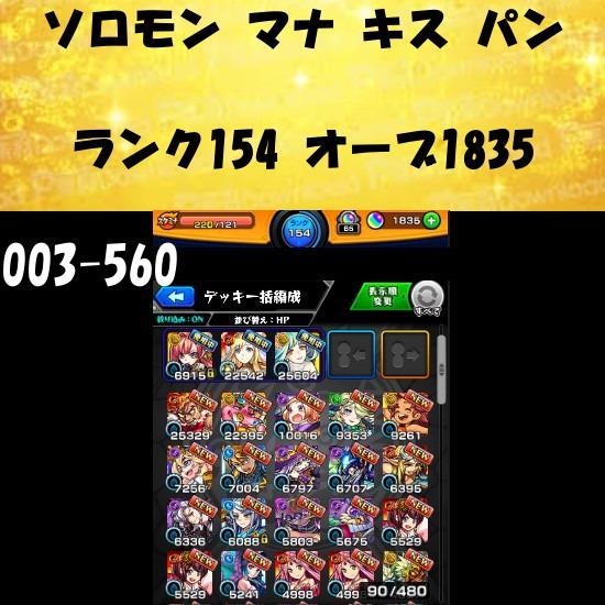 09188c59 e007 41fc 8502 02ea3c3e8bdc