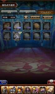 ドラゴン騎士団|ドラゴン騎士団(ドラ騎士)