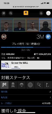 PS4GTA5転送済みアカウント|グランドセフトオートオンライン(GTA)