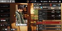 無早い者勝ち ダイヤ2600 名街の救世主スモーキー、レジェンド琥珀他 星6スチル有|HiGH&LOW THE GAME(ハイローゲームアプリ)