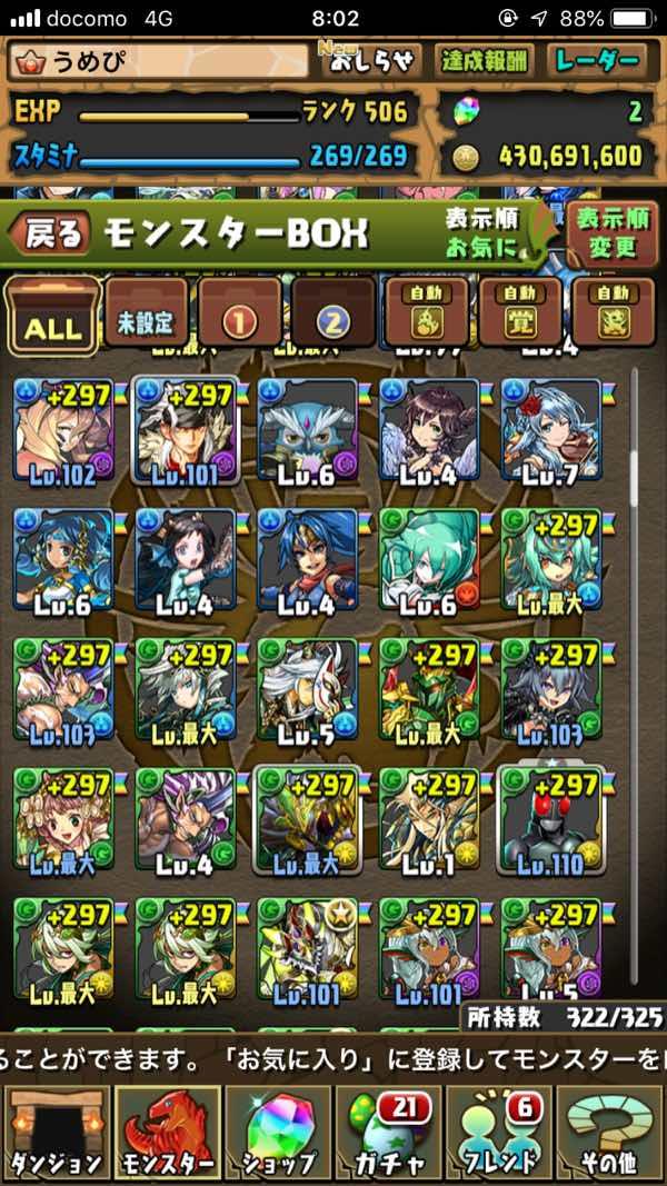 9be58b66 67d4 4a0e 903f b8c8e0445bbc