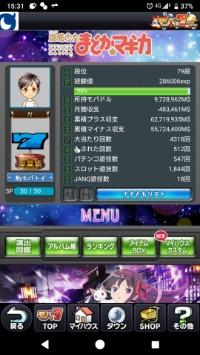 ひろき|モバ7