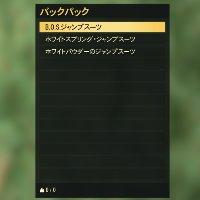 -PC版- Fallout76 ジャンプスーツセット Fallout76