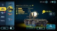 ギャングスターベガス 戦車 戦闘機 武器多数|ギャングスターベガス