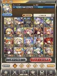 神姫プロジェクト SSR神姫 33体(スィーリア、雷アプロディーテなど) _値下げ交渉アリ|神姫プロジェクト A(神プロ)