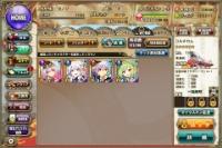 虹4体 4種 210500石 リセマラ 初期アカウント|フラワーナイトガール(花騎士)