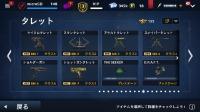 武器コンプリート鬼、獣🈶キルレ1.7課金額15k|モダンコンバット5(モダコン5)
